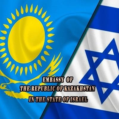 שגרירות קזחסטן