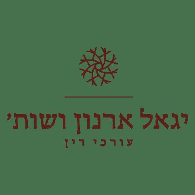 יגאל ארנון ושות'